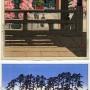 日本著名木版画艺术家Kawase Hasui