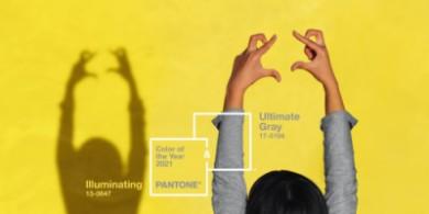 彩通發布2021年度代表色:極致灰與亮麗黃