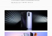 vivo iQOO 3 产品官网设计