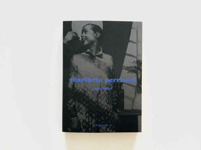 夏洛特·佩里安(Charlotte Perriand)专著/传记出版物