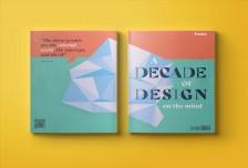 編輯設計的十年-《世界報》分析探索相關圖片