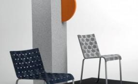 fermobb簡約和創造性的設計運動