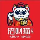 广州招财猫包装设计的头像