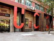 北京尤伦斯当代艺术中心视觉标识设计