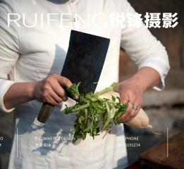 武汉产品拍摄 农副产品摄影 萝卜干摄