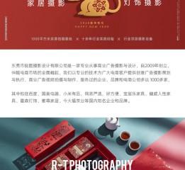 东莞产品摄影拍摄,淘宝拍图,电商视