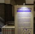 一个关于木制水管的考古展览