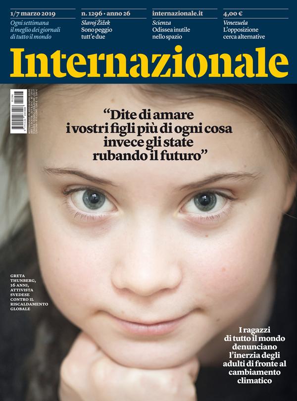 意大利《国际米兰》杂志版面设计欣赏的相关图片
