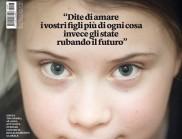 意大利《国际米兰》杂志版面设计欣赏
