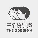 三个设计师的头像