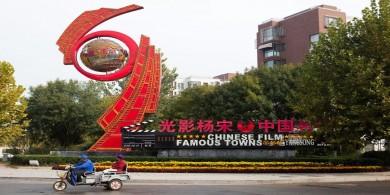 一本反映了中国电影变迁史的摄影集
