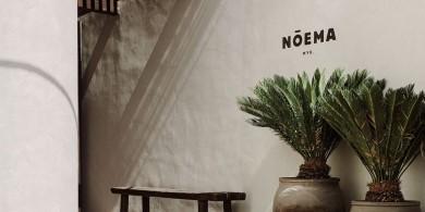希腊Nōema 混合空间,展现随和的生活乐趣