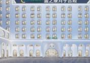 重庆月子中心设计 重庆月子会所设计