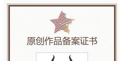 福州裕元制衣有限公司著作权权属、侵的相关图片