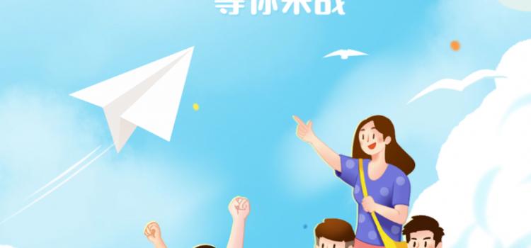 宁夏税务卡通形象征集大赛