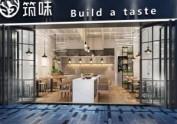 深圳米粉店设计 深圳米线店设计 米粉