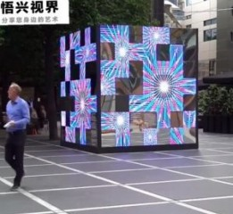 【悟兴视界】推出地标装置