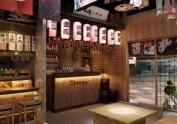 青岛餐饮茶餐厅时尚餐厅装修设计--山
