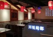 青岛餐饮中式餐厅装修设计--山东舜禾