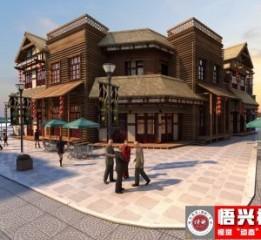 【悟兴视界】推出商业街景改造...