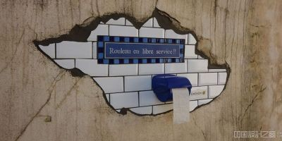另類藝術品:Ememem用馬賽克修補破壞的巷子相關圖片