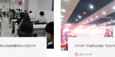 参加2021深圳市工业设计大赛设计师,请抓紧报名啦!
